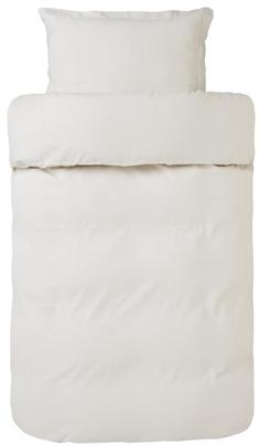 Sengetøj 200x220 cm › Køb sengetøj til dobbeltdyne til lavpris her!